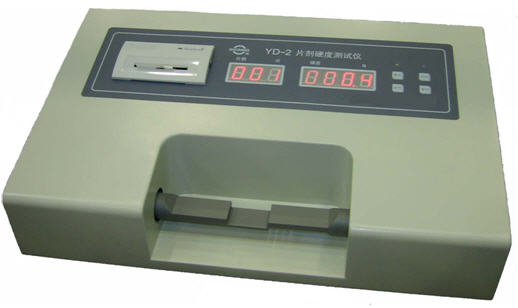"Tablet Hardness Tester ""Minhua"" Model YD-2"