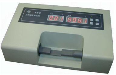 "Tablet Hardness Tester ""Minhua"" Model YD-3"